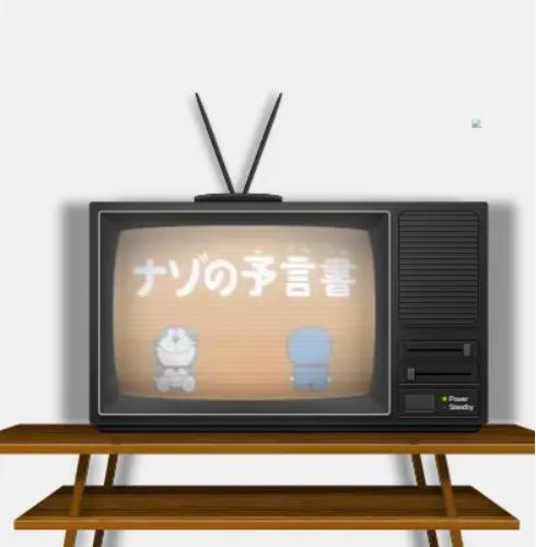 怀旧小电视网页源码它来啦